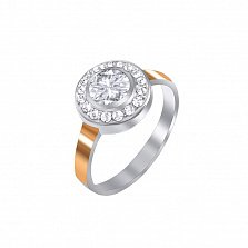 Кольцо из серебра Виргиния со вставкой золота и белыми фианитами