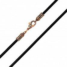 Ювелирный шнурок Стихия с замочком из красного золота в виде рыбки и черным каучуком