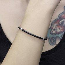 Каучуковый браслет Никс с двумя серебряными бусинами и замком