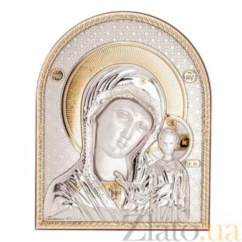 Серебряная Казанская икона Божьей Матери позолоченная AQA--08152222
