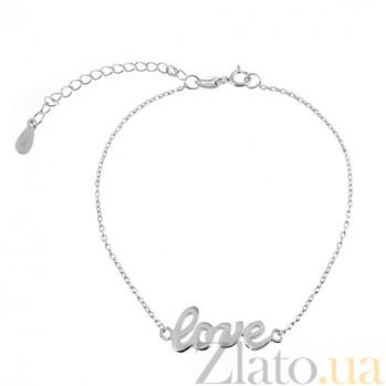 Серебряный браслет на ногу Love 000035117