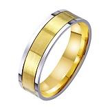 Золотое обручальное кольцо Блаженство