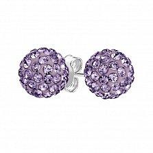 Серебряные пуссеты-шары Блеск с кристаллами Swarovski светлого аметистового оттенка
