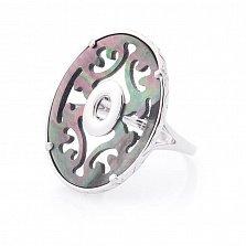 Серебряное кольцо Орнелла с перламутром