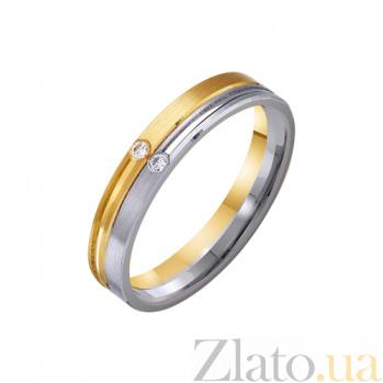 Золотое обручальное кольцо День Святого Валентина с двумя фианитами TRF--452715