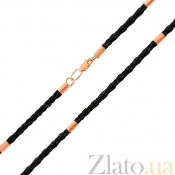 Шнурок из плетеной синтетической кожи Валенсия с золотыми вставками 06108/01/0