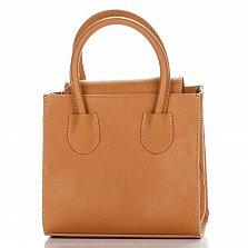 Миниатюрная кожаная сумка Genuine Leather 1517 коньячного цвета с клапаном и съемным ремнем