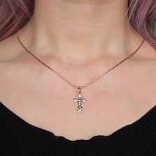 Золотой крестик Познание любви
