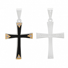 Серебряный крест Спаси и сохрани с золотыми вставками, эмалью и фианитами