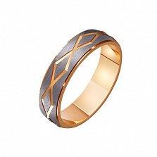 Золотое обручальное кольцо Страстное танго