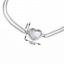 Серебряный двойной браслет Сердце большое с плавающими белыми фианитами,10x10мм