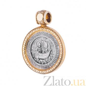 Серебряная ладанка Святой Николай с позолотой и чернением 000061363