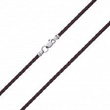Темно- коричневый шелковый шнурок Ветер с серебряным замком,2.5 мм