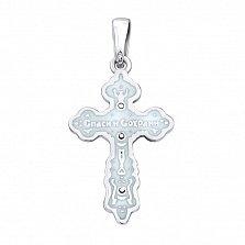 Серебряный крест Святое сияние с молочно-голубой эмалью и надписью Спаси и Сохрани