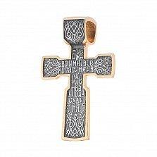 Серебряный крестик Сын Божий с позолотой