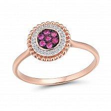 Золотое кольцо Улиса в красном цвете с дорожками бриллиантов и рубинами в черных крапанах