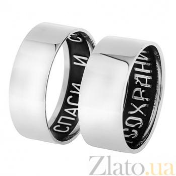 Обручальное кольцо в белом золоте Семейный оберег 8мм ONX--обр000880/бел