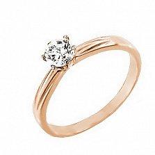 Золотое кольцо Счастливая встреча с цирконием