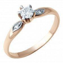 Золотое кольцо Эвелина с бриллиантами