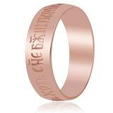 Серебряное кольцо Искренняя молитва