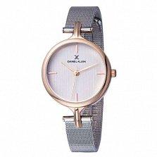 Часы наручные Daniel Klein DK11914-2