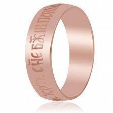Серебряное кольцо Искренняя молитва в позолоте