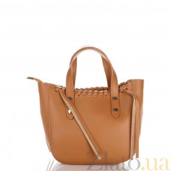 Кожаная сумка на каждый день Genuine Leather 1022 коньячного цвета на молнии со съемным ремнем 000092632