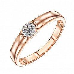 Золотое кольцо Оливия в красном цвете с кристаллами Swarovski
