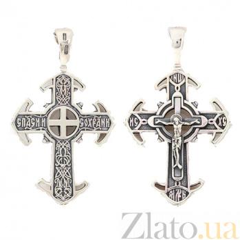 Крест из серебра Возрождение HUF--3421-Ч