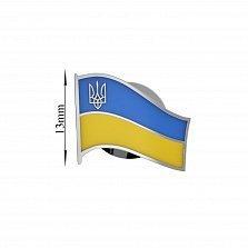 Серебряные запонки Державний Прапор с эмалью