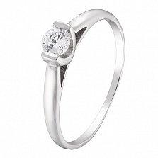 Помолвочное серебряное кольцо Альбион с фианитом