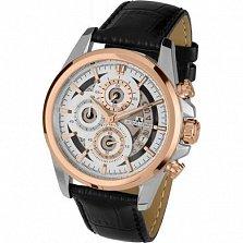 Часы наручные Jacques Lemans 1-1847C