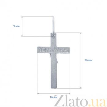 Серебряный крест Иисус Христос AQA--3516-б
