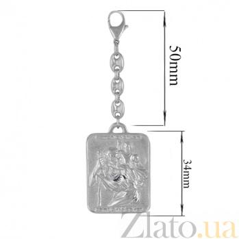Серебряный родированный брелок Святой Христофор оберег для водителя с карабином и кольцом 000057108