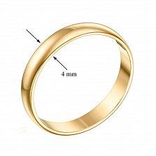 Золотое обручальное кольцо Взаимность в желтом цвете