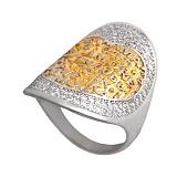 Серебряное кольцо с фианитами и позолотой Amore Love