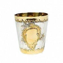 Серебряный стакан Барокко