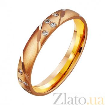 Золотое обручальное кольцо с фианитами Моя звезда TRF--412408