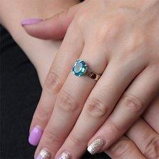 Серебряное кольцо Кавалла со вставкой золота и голубым кварцем