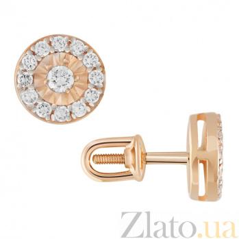 Золотые сережки-гвоздики Колесо удачи с фианитами SVA--2100875101/Фианит/Цирконий