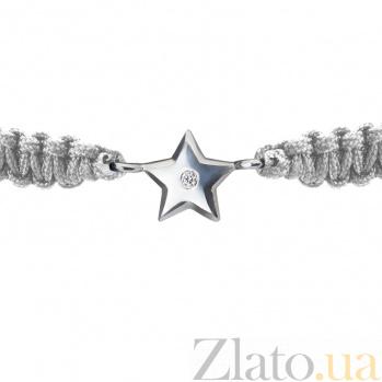 Детский плетеный браслет с cеребряной вставкой и фианитом Звездочка 8-8см 000080632