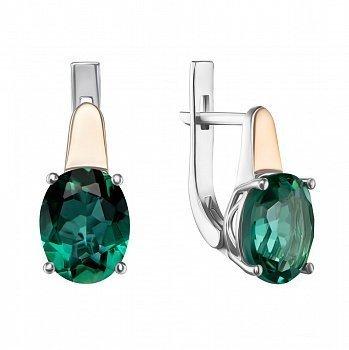 Серебряные серьги с зеленым кварцем и золотыми накладками 000135061