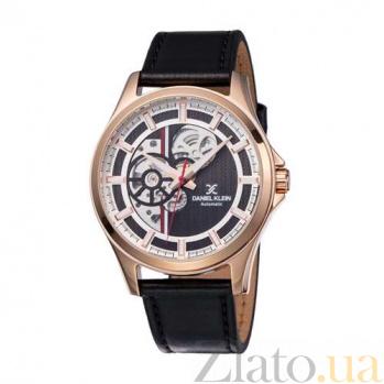 Часы наручные Daniel Klein DK11861-3 000098011