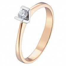 Золотое кольцо Элиана с бриллиантом