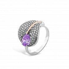 Серебряное кольцо Лилия с золотой накладкой, фиолетовым алпанитом и фианитами