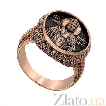 Золотое кольцо Святой Николай VLT--К1008