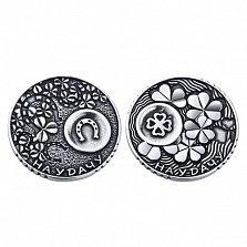 Серебряная монета На удачу с чернением