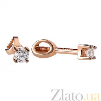Серьги-пуссеты из красного золота с бриллиантами Селена TRF--212018н