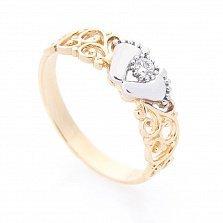 Золотое кольцо Мамина радость с цирконием