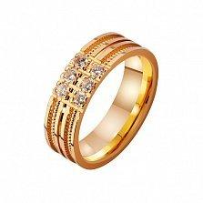 Золотое обручальное кольцо Мое солнце с фианитами